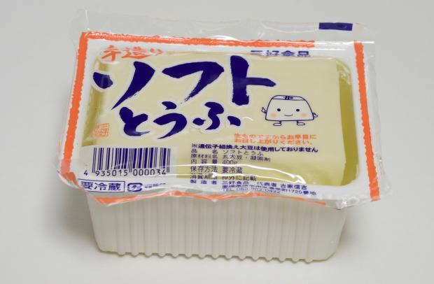 手作りソフト豆腐