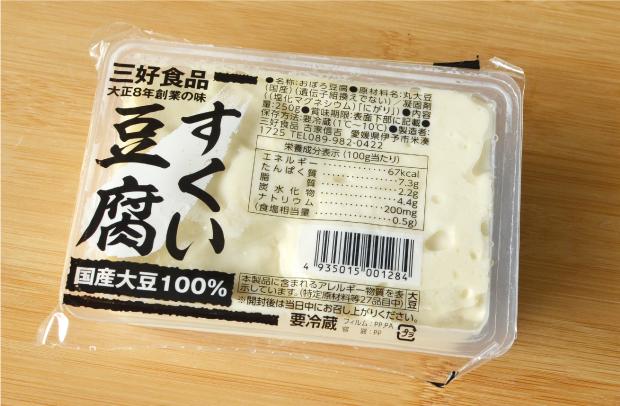 すくい豆腐